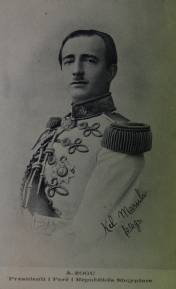 King Zog, as President
